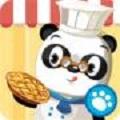 熊猫餐厅2