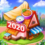 亚洲厨师餐厅烹饪比赛