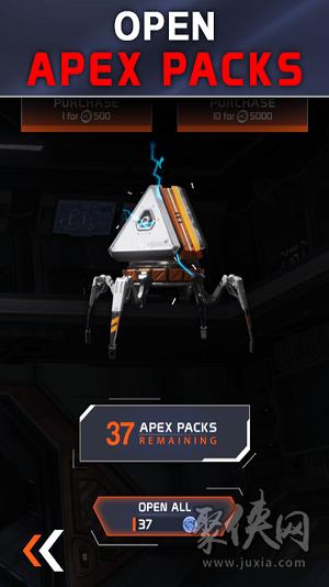 Apex开箱模拟器