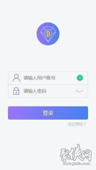 BCD交易平台
