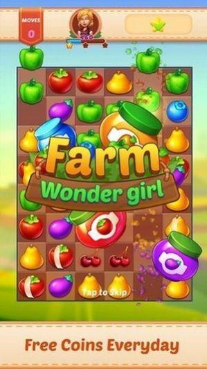 农场神奇女孩