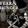 饥饿与恐惧