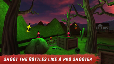 武器击倒瓶子截图