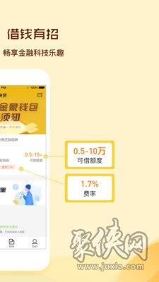 金象钱包app