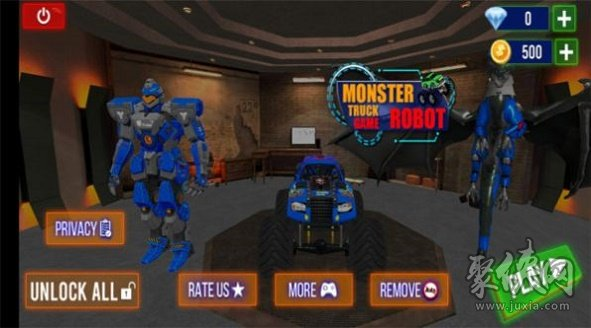 怪兽卡车机器人
