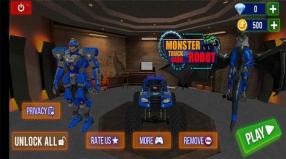 怪兽卡车机器人截图