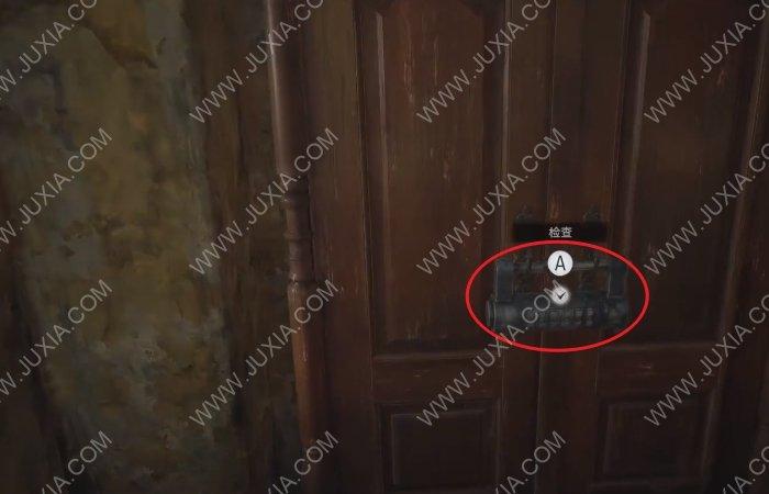 ResidentEvilvillage制琴师家密码是多少 生化危机8扩容弹匣获取攻略
