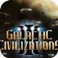 银河文明4