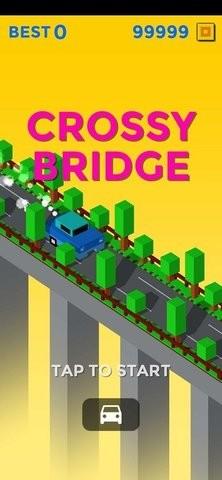 通过桥梁截图
