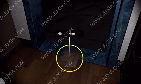 孙美琪疑案刘青春四级线索上攻略 4级线索密信怎么获得