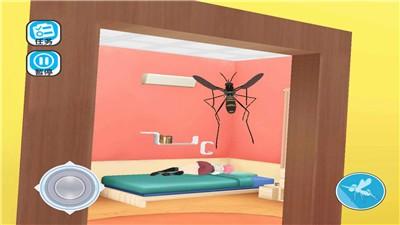 蚊子骚扰模拟器游戏截图
