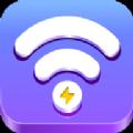 極速WiFi精靈