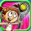 萌娃網球大師賽