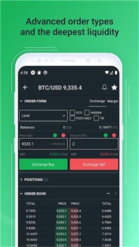FEF萤火生态币app最新版截图