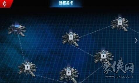 机器人岛屿射击