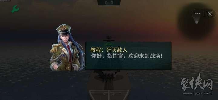 超级战舰大作战