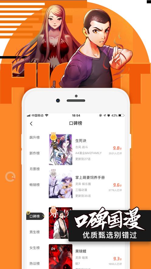 腾讯Q站截图