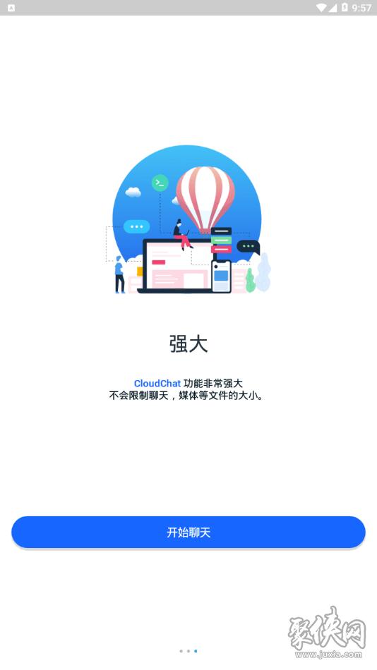 CloudChat