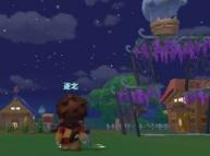 摩尔庄园手游怎么在空中搭花架!空中花园建造方法!