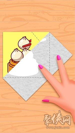 折纸我最美
