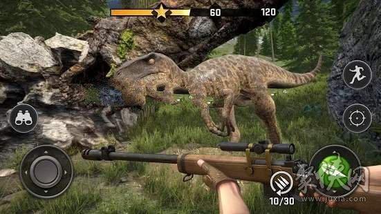 侏罗纪致命射手