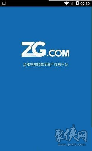 zg交易平台app