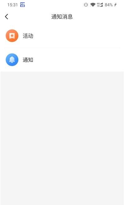万顺福实体店