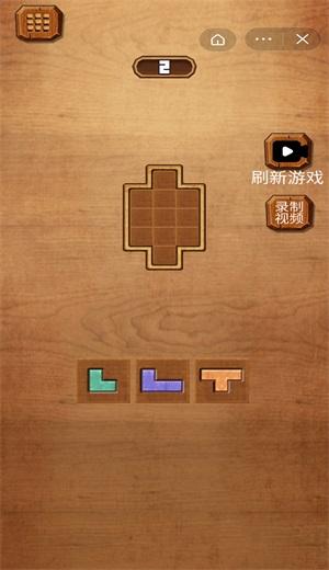 方块之解谜截图