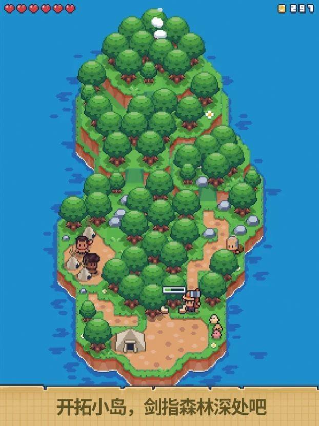 迷你荒岛求生