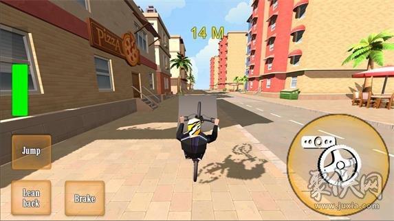 BMX自行车滑轮
