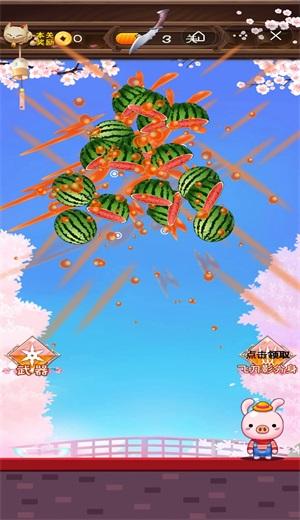 飞刀水果大战截图