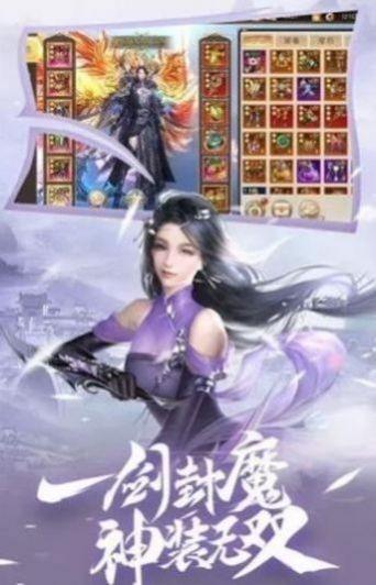 仙剑传情截图