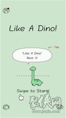 Like A Dino游戏