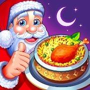 圣诞节美食