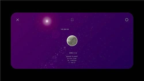 星际空间截图