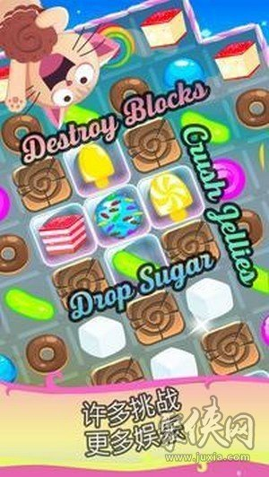 果糖营故事