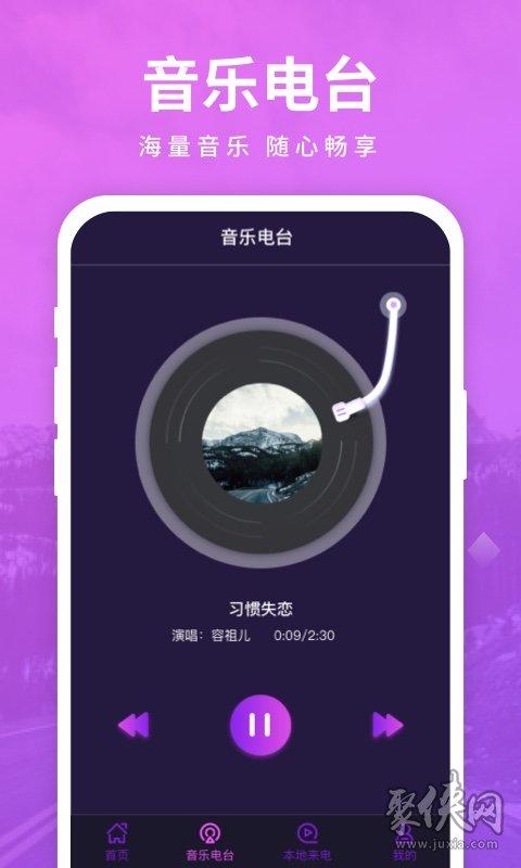 来电聚宝盆app