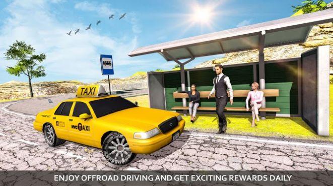 疯狂的出租车模拟器2021截图