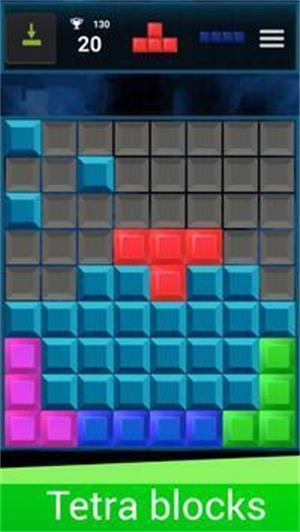 永恒的方块难题截图