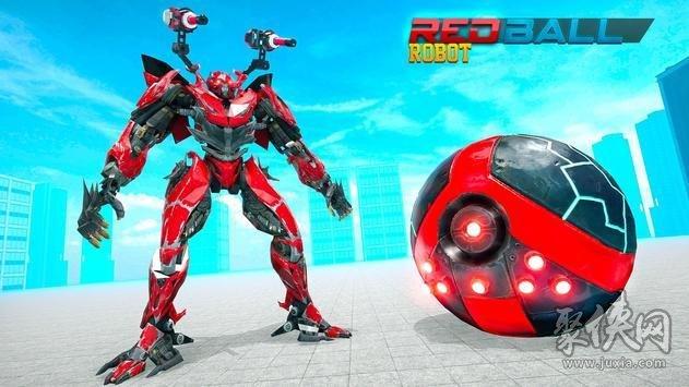 未来派红球机器人汽车
