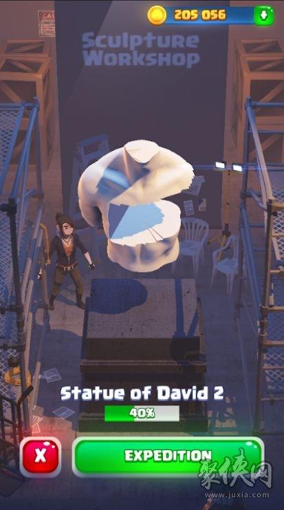 爆炸拼图博物馆建筑