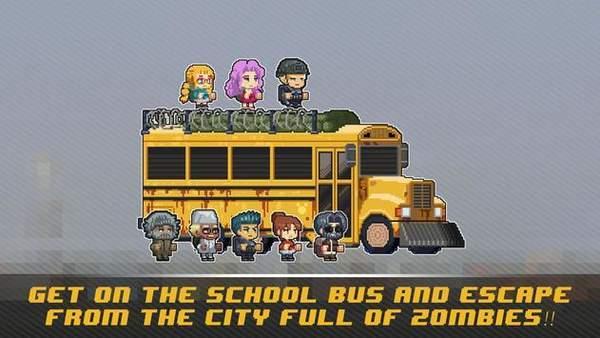僵尸巴士合并截图