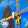 城市建筑模拟器