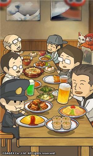 回忆中的食堂故事截图