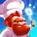 合并厨师冒险