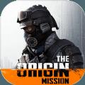 The Origin Mission