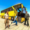 公共汽车驾驶模拟器