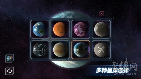 星战模拟器2021