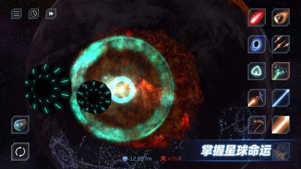 星战模拟器2021截图