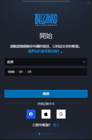 使命召唤17第四赛季预载开启 满速下载方法介绍